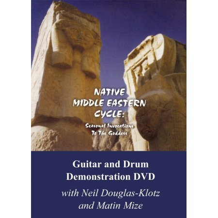 Native Middle Eastern Cycle: Guitar and Drum Demonstration
